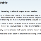 Bank of Ireland Pay To Mobile screencapture