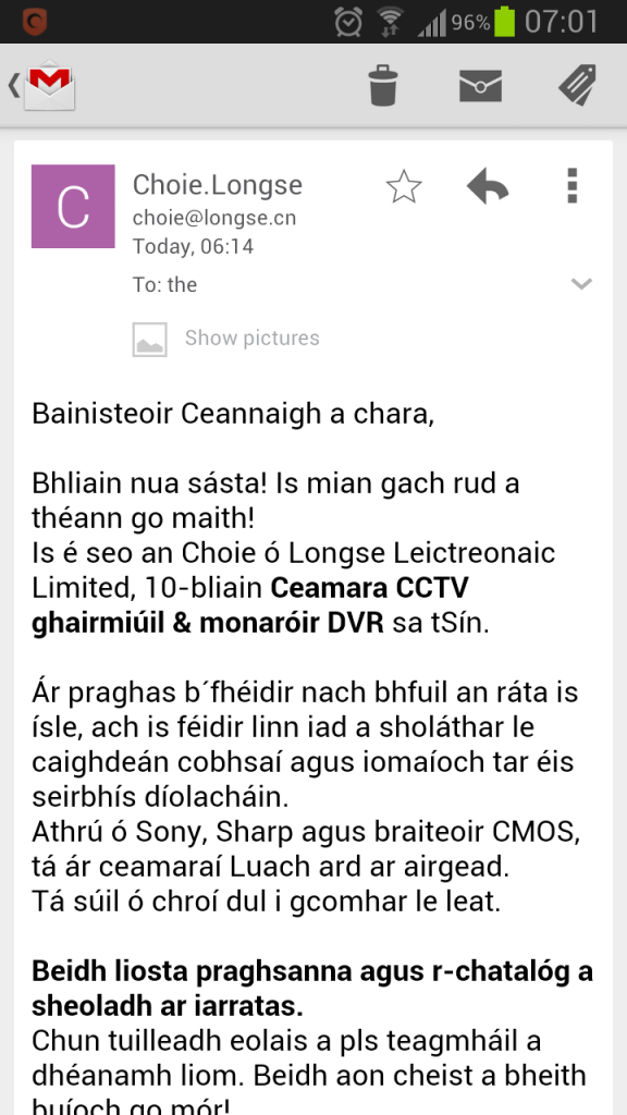 Spam Gaeilge. Screen capture courtesy of  @pdscott