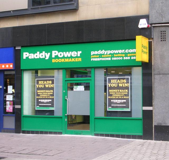Paddy_Power_-_Broadway_-_geograph.org_.uk_-_1532892