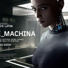 ex-machina-coming-soon-image