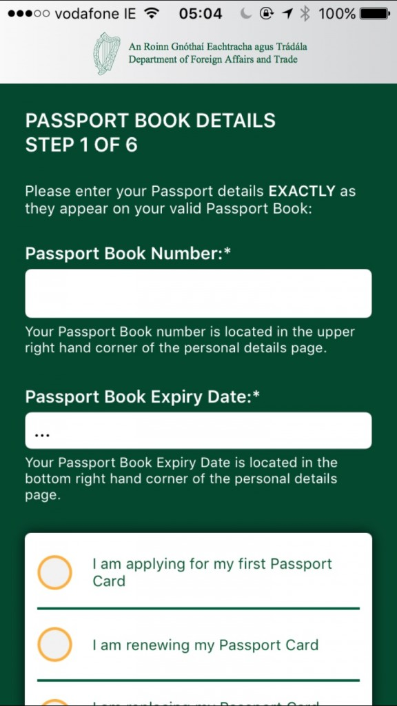 passport-app-applicationo-page-1